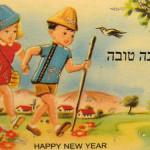 *** שנה טובה ***