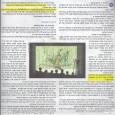 בעקבות טורו של יאיר לפיד ב- 7 ימים, 2/12/2011 - קחו ואליום ושבו לקרוא