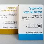 האלטרוקסין וחלופותיו - תמונת מצב