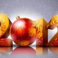 שנה אזרחית נפלאה לכולנו!!!