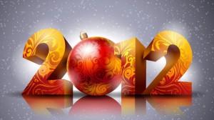 שנה אזרחית טובה!