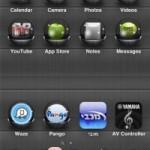 מדריך לפריצת iOS 5.1.1 ושחזור נתוני ה-iDevice הפרוץ במלואם