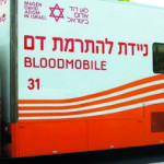 תרומת דם - עכשיו יותר מתמיד