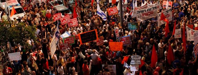 המחאה המאוחדת