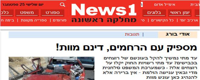 News1-1