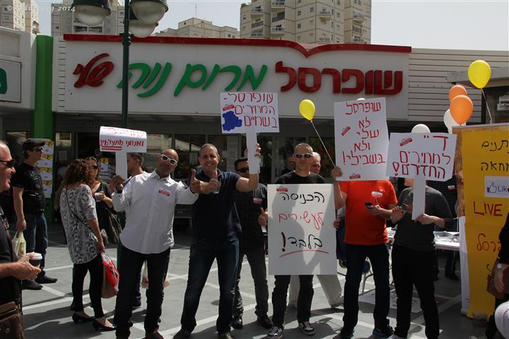 ההפגנה המשיכה גם השבוע