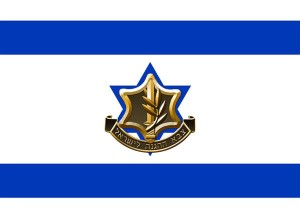 Israel-IDF-Flag (Custom)