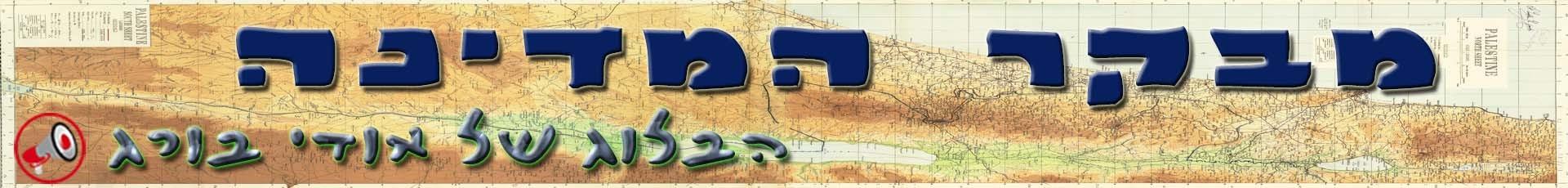 cropped-Logo-new-9-mevaker.jpg